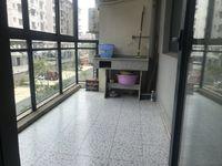江南新城 大三房 前后双阳台 南北通透 极佳楼层