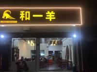 出租福林嘉园120平米6000元/月商铺