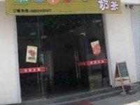 东临溪出租60平米800元/月商铺