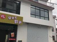 东临溪整楼出租,一个店面外加整个二、三楼