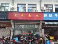 出售锦绣江南56平米2.8万商铺