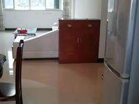 黄山学院旁边假日公寓 精装修大三房 多层五楼 送家具家电 拎包入住