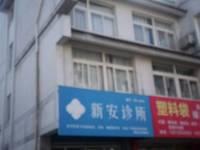 出售其他-歙县新安菜市场商住楼190平米218万商铺