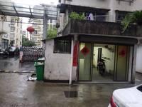 出租明珠苑42平米850元/月商铺