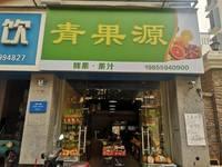 出租阳光绿水50平米2000元/月商铺