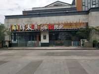 元一大观多套商铺,屯溪最牛商业圈火爆发售