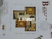 东方丽景禧园新上房源,砖石楼层,高层视野极佳的观景房 毛坯房 俩室俩厅双阳台