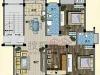 新安养生谷2层110.42平,送家具家电,净房款,税费买方支付,满五唯一,税少