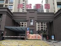 润城豪园毛坯三房,黄金楼层,南北三阳台,赠送面积多,有钥匙,看房方便
