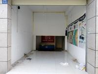 鼎天家园门口店面 湖边路2-5号 46平米