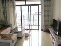 阳湖片区,新安桥头,多层黄金楼层,精装修三房家具家电齐全,拎包入住,紧邻百大。