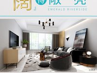 出售京徽 翡翠滨江45平米面议写字楼