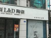 出租仙人洞新苑520平米20000元/月商铺