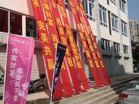 黄山市长干路小学旁边旺铺出售价格便宜回报率高升值快看房方便