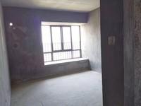 紧邻永辉超市 和谐家园 电梯钻石楼层 纯毛坯 超低单价大三房 视野好的不得了