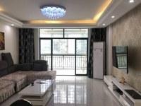 御泉湾 125平米 豪华精装修 3房2厅2卫 绝对的好房130万