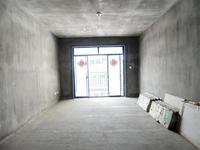 天域颐和观邸电梯高层边套三房,视野开阔