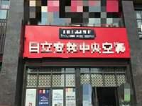 景辉国际东门13-8-9