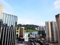 天域 城东精装江景公寓