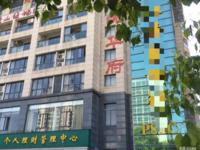 出租君悦华府141平米2990元/月写字楼
