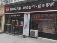出租滨江华庭45平米3800元/月商铺