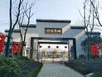 出售栢悦南山3室2厅2卫100平米120万住宅