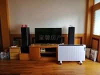 上塘新村黄金三楼 80平米三房两厅赠送储藏间 只售77万