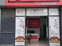 文峰鑫苑金街商铺税费低免佣金,小区门口位置即买既收租金