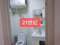 出租黄山元一大观1室1厅1卫66平米1600元/月住宅