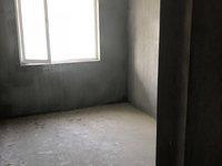 百鸟亭新苑毛坯出租其他3室2厅1卫133平米850元/月住宅
