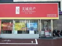 新安印象一手商办 写字楼 适合小企业开公司 单价仅5800 无二手税费