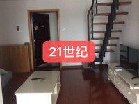 出租天一国际2室2厅1卫84平米1800元/月住宅