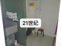 出租江南之星1室1厅1卫53平米1200元/月住宅