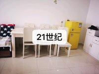 出租黄山元一大观1室2厅1卫65平米1650元/月住宅