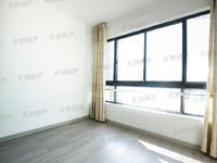 江南新城北区精装修南北通透两房便宜出售
