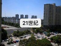 出租颐和观邸1室1厅1卫53平米1000元/月住宅