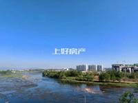 上好急售桃花岛 稀缺江景独栋沿河 338万 高性价比 视野采光绝佳 带超大院子