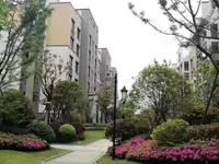 出售新潭故里3室2厅2卫115平米86万住宅
