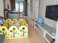 出售东方丽景3室2厅2卫120平米126万住宅