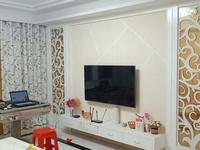 出租海阳华府3室2厅2卫126平米600元/月住宅