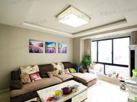 天域 江南新城 香樟雅苑 品质保证 精装小三房 家具家电全送