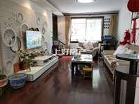 永辉超市旁 通透三房 精装修 拎包入住 性价比高 满两年 房东诚售 看房方便