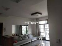 江南新城丨精装2房好楼层丨设施齐全丨2房带空调丨拎包即住丨有钥匙看房随时