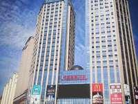 永辉超市铺位开始热销 包租10年1-4层商场,面积约30-200 ,即买即收租.