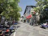 天域独家 100 真房源黎阳老街旺铺出售,包租30万 年。