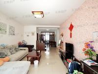 名人之家精装修好房 一口价88.8万 赠送10多平柴间
