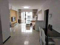 江南新城4室2厅2卫精装修复式楼赠送储藏间