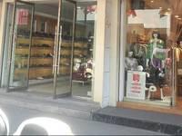 出租商贸城80平米面议商铺