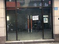 出租新黄山商业步行街98.23平米面议商铺