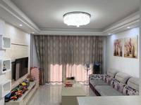 出售栢景雅居精装3室2厅1卫90平米125万住宅